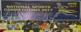 National Sports Competition begins at PU - Special Children are also taking part in these events