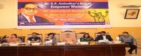 PU CSAS mark Dr Ambedkar's Day