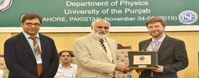 PU VC for removing missing connection between science, engineering