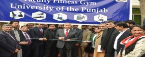 PU VC inaugurates faculty gym