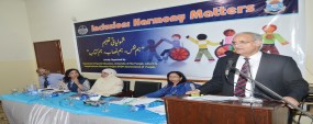 Special training needed for special children's care: PU VC